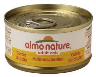 Image of Almo Nature Alimento Per Gatti Gusto Coscia Di Pollo 70g 913174153