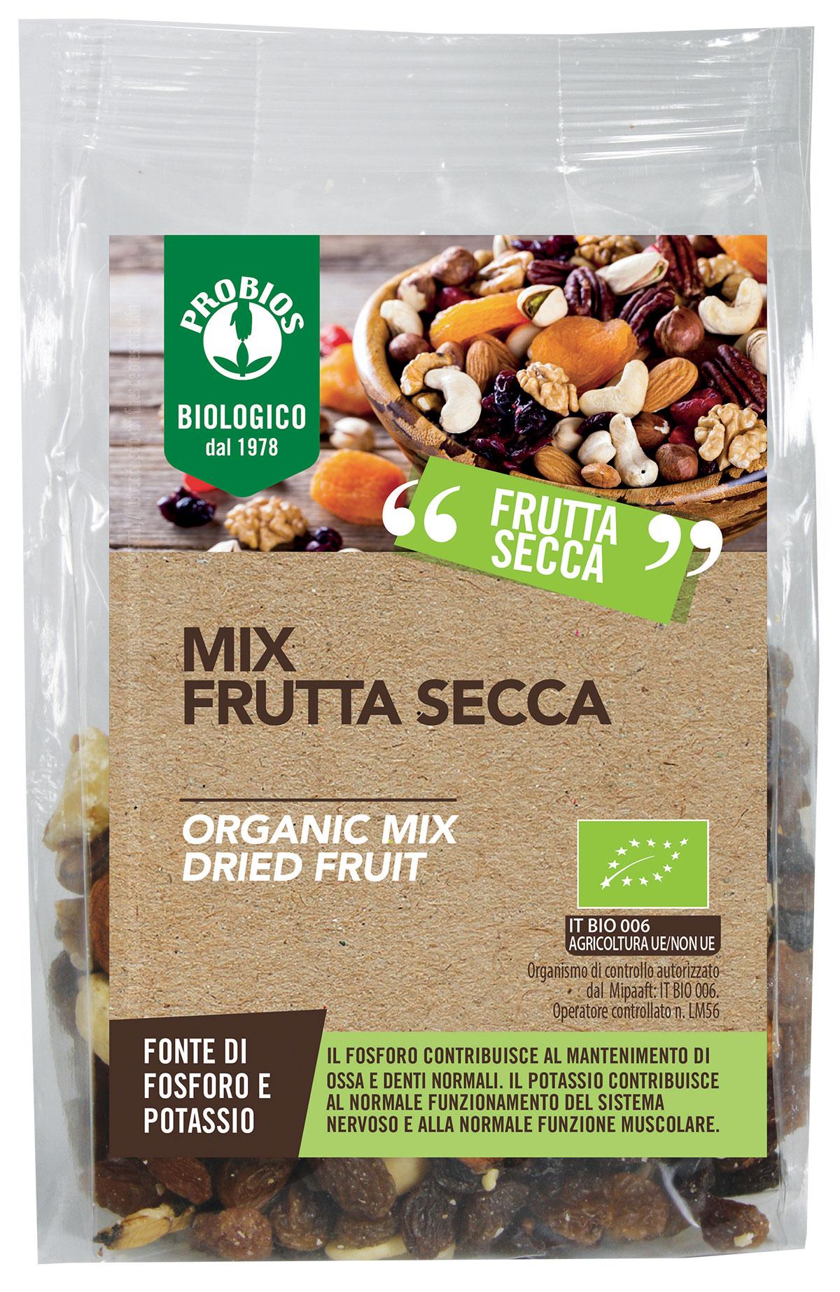 Probios Mix Di Frutta Secca Biologico 200g