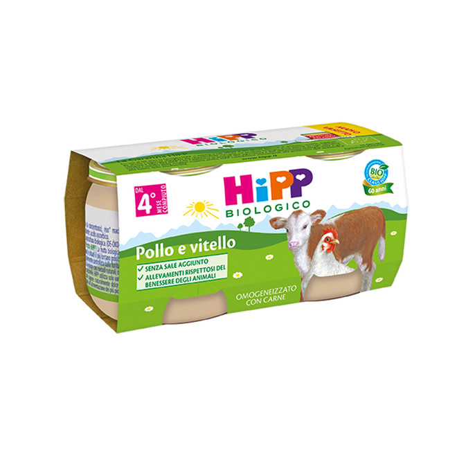 Image of Hipp Biologico Omogenizzati Pollo E Vitello 2x80g