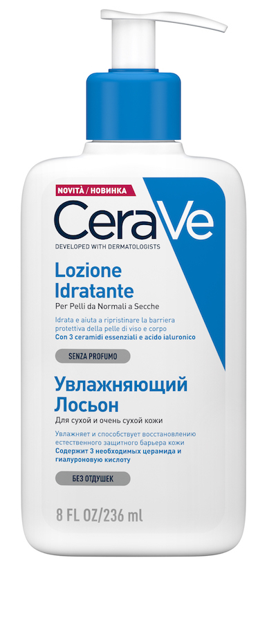 Image of CeraVe Lozione Idratante 236ml 974109201